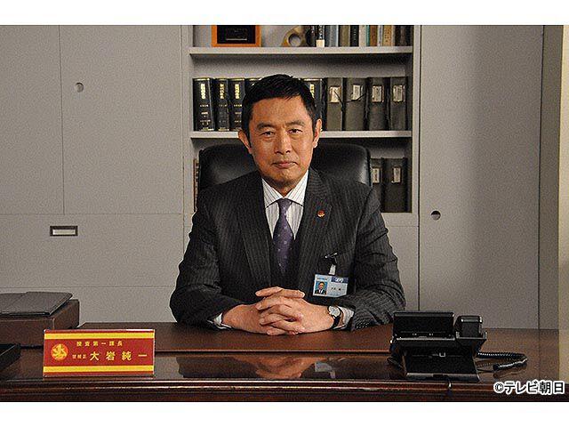 警視庁・捜査一課長 2020