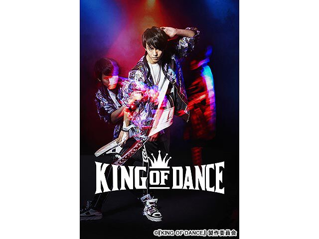 KING OF DANCE
