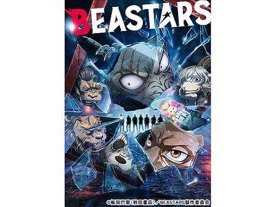 BEASTARS 第2期