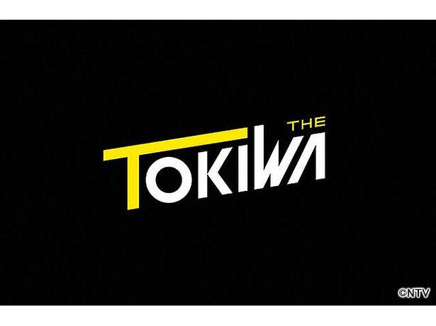 THE TOKIWA