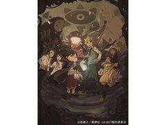 第12話 チュッキョアニメ ムヒョとロージーの魔法律相談事務所
