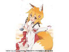 第11話 世話やきキツネの仙狐さん #11