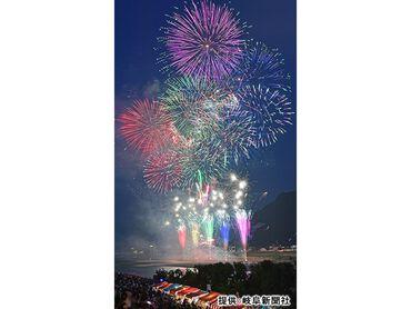 第74回長良川全国花火大会