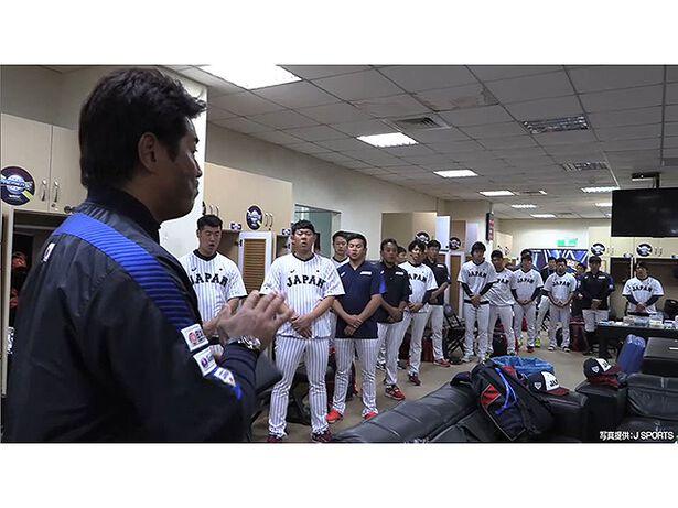 侍の名のもとに 〜野球日本代表 侍ジャパンの800日〜