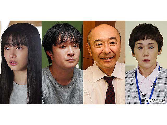 世にも奇妙な物語'20秋の特別編
