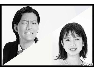 歌カツ! 〜歌うま中高生応援プロジェクト〜