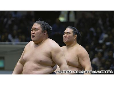 相撲道〜サムライを継ぐ者たち〜