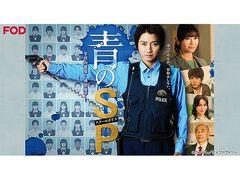 青のSP(スクールポリス)―学校内警察・嶋田隆平―
