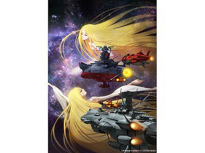「宇宙戦艦ヤマト」という時代 西暦 2202 年の選択