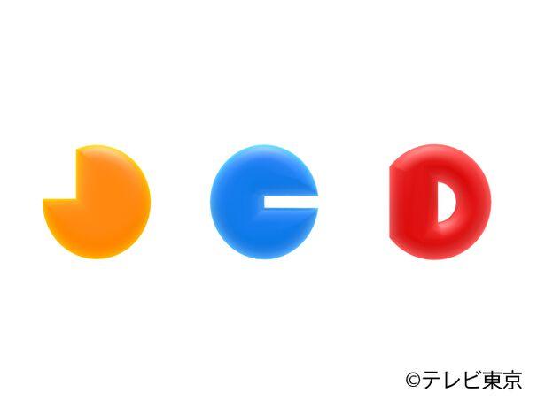 JAPAN COUNTDOWN