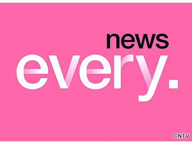 news every.サタデー
