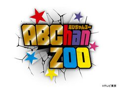 ABChanZOO