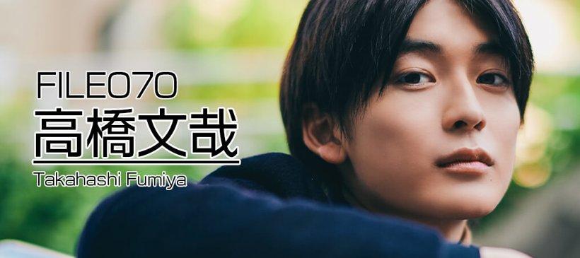 龍太 坂東 坂東龍太の父の教育か、学歴(高校・大学)が特異?年齢や彼女歴は?